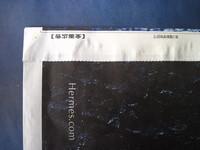 200101227-5.JPG