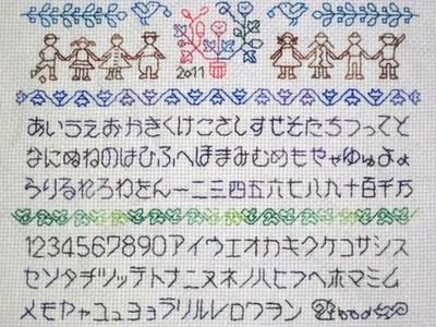 20110725.JPG