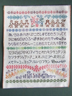 20110730-2.JPG