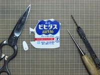 20110904-2.JPG