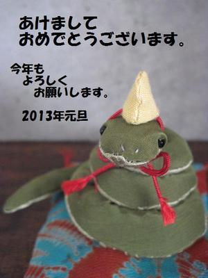 20130101-1.jpg