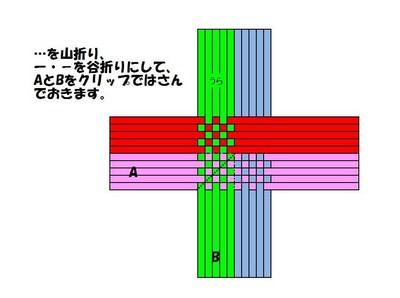 20130202-3.jpg
