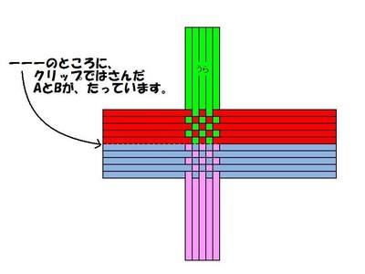 20130202-4.jpg