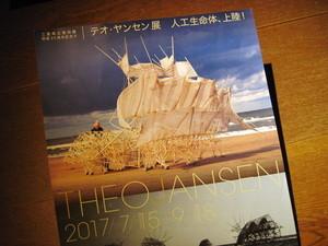 20170906-1.JPG